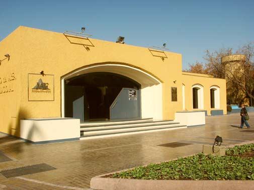 Oferta de museos en Mendoza